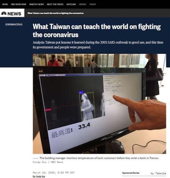 台灣防疫成績獲得世界各國讚許。 圖片來源:三立新聞