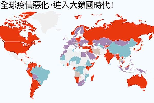 武漢肺炎疫情全球蔓延 各國新鎖國政策啟動