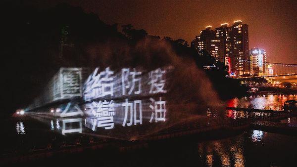 武漢肺炎疫情讓台灣人更團結。 圖片來源:三立新聞