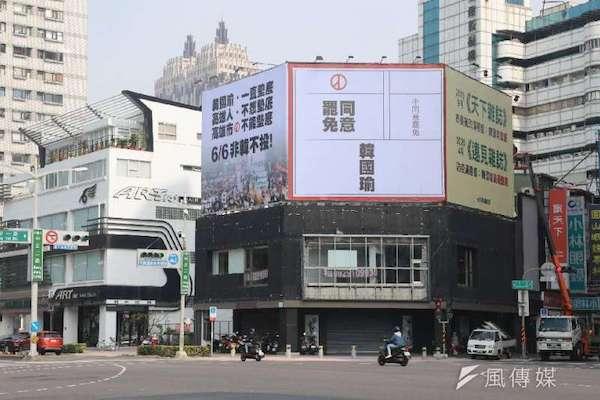 高雄市罷韓行動熱度不減。 圖片來源:風傳媒