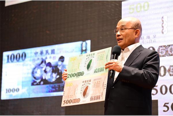 政府將發行振興三倍券振興經濟。 圖片來源:青年日報