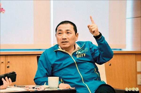 侯友宜說:新北市才是北台灣的火車頭。 圖片來源:自由時報