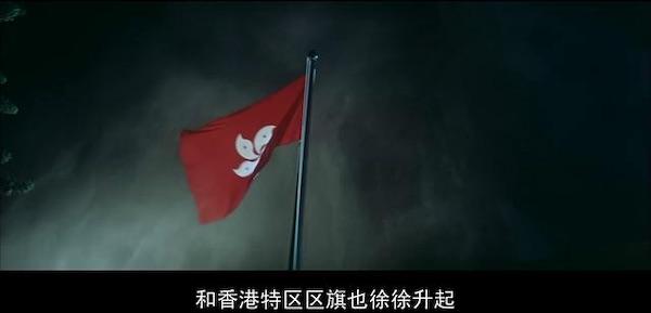 港版國安法為香港民主敲響喪鐘。 圖片來源:作者提供