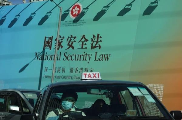 香港實施國家安全法,一國兩制不再。 圖片來源:聯合新聞網