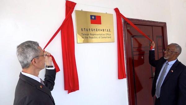 台灣在索馬利蘭設代表處並進行揭牌。 圖片來源:外交部