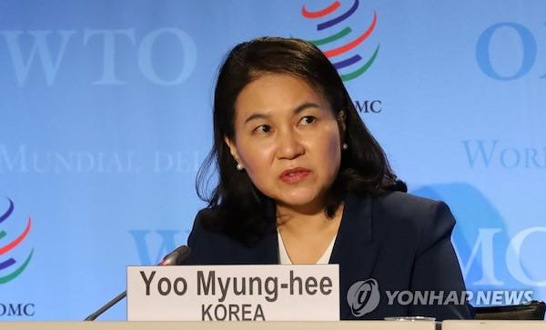 韓國推派俞明希角逐WTO秘書長。 圖片來源:韓聯社