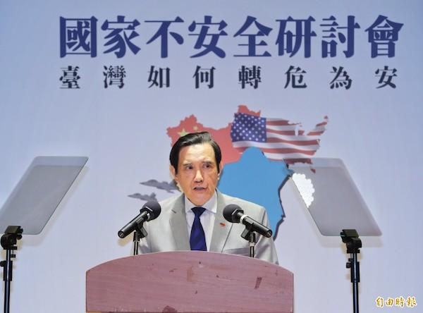 馬英九與蘇起近來都發表投降主義的言論。 圖片來源:自由時報