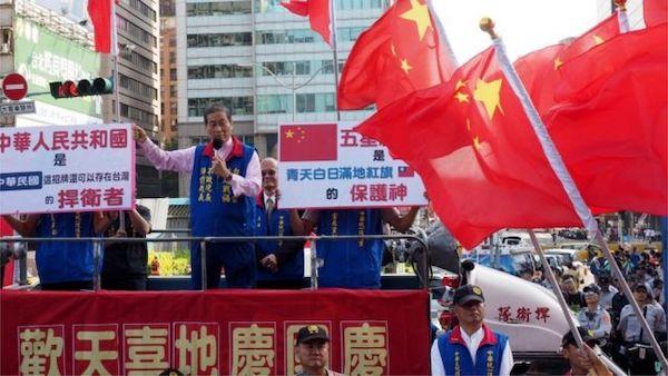 中國與台灣在歷史上已經是不同的國家。 圖片來源:BBC