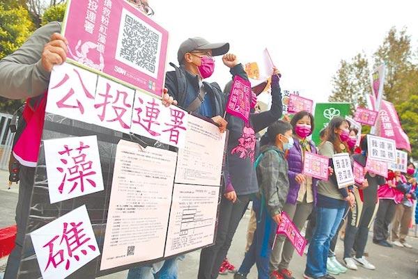公投訴諸民意,真的是民主嗎? 圖片來源:中時電子報
