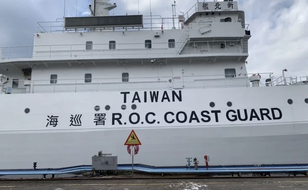 海巡艦艇新塗裝加上TAIWAN字樣。 圖片來源:聯合新聞網