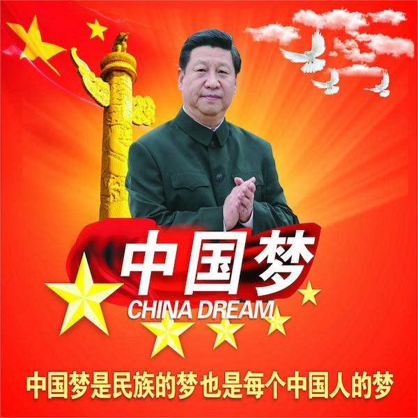 [轉] 中國為何無法「偉大」?