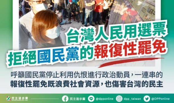 國民黨持續發動報復性罷免。 圖片來源:民視