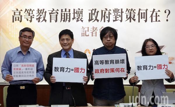 高教崩壞,政府對策何在? 圖片來源:聯合新聞網