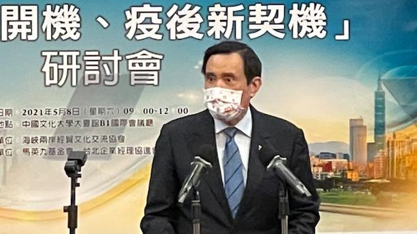 馬英九呼籲要回到原汁原味的九二共識。 圖片來源:TVBS
