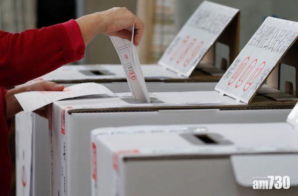 公投是否因疫情要延期引發議論。 圖片來源:am730