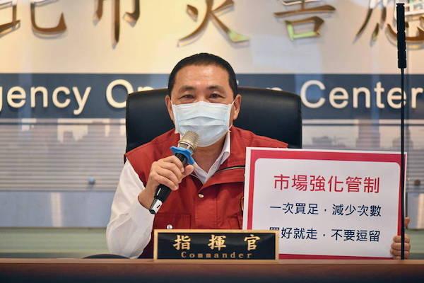 疫情熱區新北市長侯友宜抗疫民調頗高。 圖片來源:自由時報