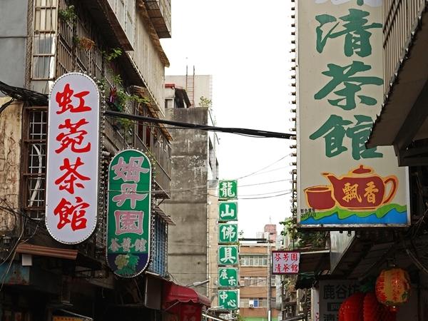 萬華茶室是北市府看不見的台北。 圖片來源:珍珠家園