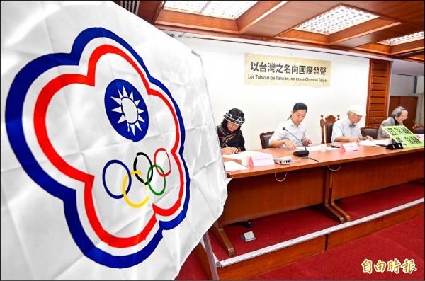 台灣與中華的名稱可以共存。 圖片來源:自由時報
