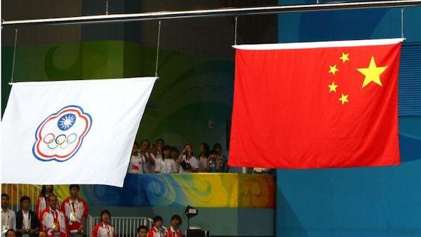 奧運比賽外媒稱中華台北為台灣隊。 圖片來源:BBC