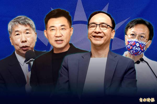 國民黨黨主席參選人。 圖片來源:自由時報
