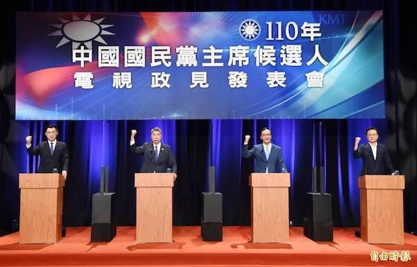 國民黨黨主席選舉政見發表會。 圖片來源:自由時報