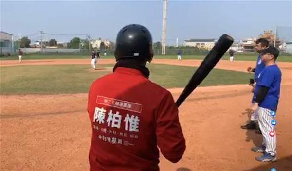 陳柏維面臨罷免「火的考驗」。 圖片來源:雅虎奇摩