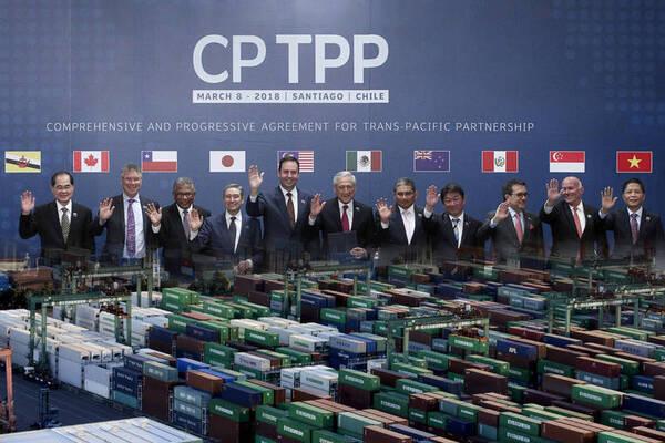 CPTPP協定是少數沒有中國加入的貿易協定。 圖片來源:自由時報
