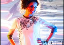 Latest Formal Evening Party Dress Ready to Wear Collection By Ego