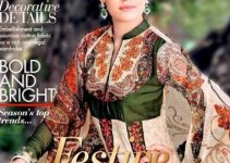 Women Eid Collection Bold & Bright Gul Ahmed 2013
