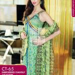 Gul Ahmed Summer Lawn Dresses Collection 2014 3