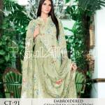 Chantilly de Chiffon from Cambric Mid Summer 2014 by GulAhmed 3