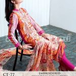 Chantilly de Chiffon from Cambric Mid Summer 2014 by GulAhmed