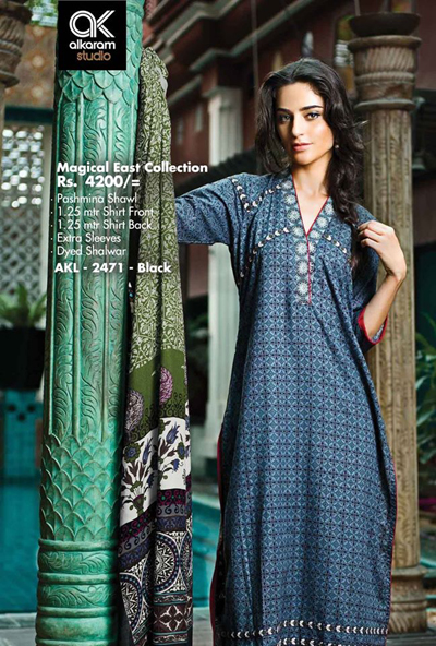 Alkaram Winter Beautiful Clothes Collection 2014-15 For Girls (7)