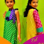 Ochre Eid-Ul-Azha Collection 2014-15