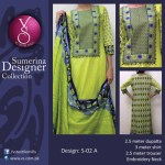 sumerina Designer Collection by VS Textile Mills 2014-15 1