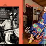 Rujhan Fabric Zikril Embroidered Swiss Voile Collection 2015-16 for women (2)