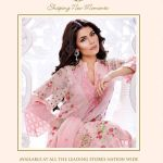 SNM Embroidered Eid Lawn Dresses Collection 2016 for women