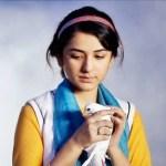 Yumna Zaidi latest iamges