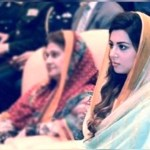 Meher unisa Exclusive Pictures & Video Of Maryam Nawaz's Daughter