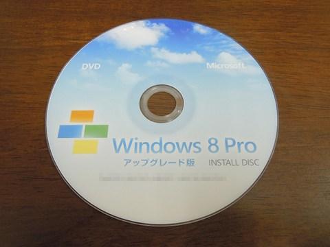 Windows8 Pro アップグレード インストールディスク ラベル印刷後
