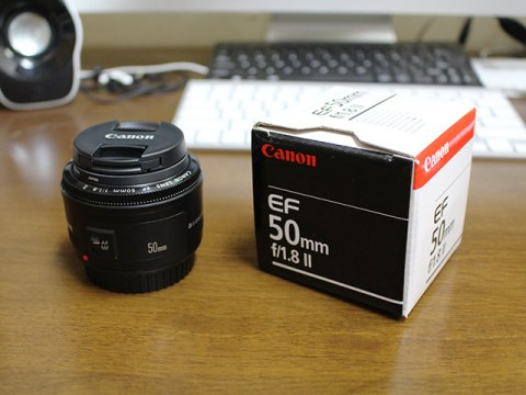 単焦点レンズ Canon EF50mm F1.8 II