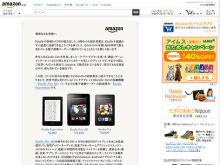 Amazon iPhone交換パーツ
