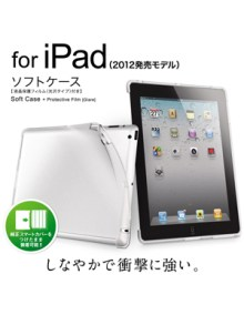バッファロー iPad用ソフトケース