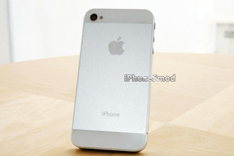iPhone5変身キット ホワイト
