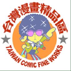 2012-02-26-taiwan-comic