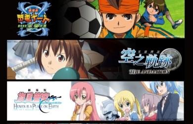 2012-02-03-movie-thumb