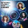 Animax-TW-posterphoto-680x745