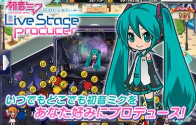 120812_0220_LiveStage4.jpg