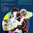 大QR碼_藍底網路用RGB_800pix_jpheart_poster