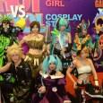 台北國際電玩展第一屆COSPLAY大賽得獎名單出爐